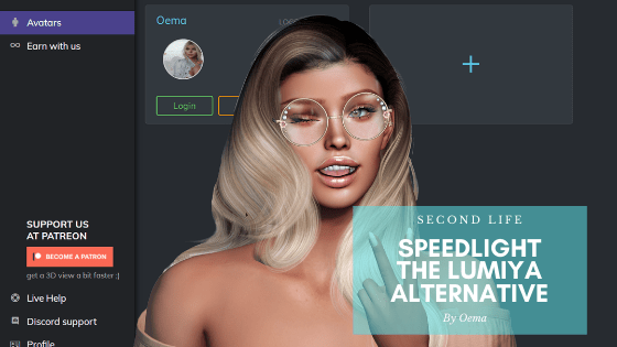 SpeedLight, the Lumiya alternative for logging in Second Life from smartphone, tablet, and web-browser