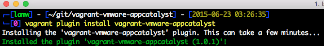 vmware-appcatalyst-vagrant-plugin-9