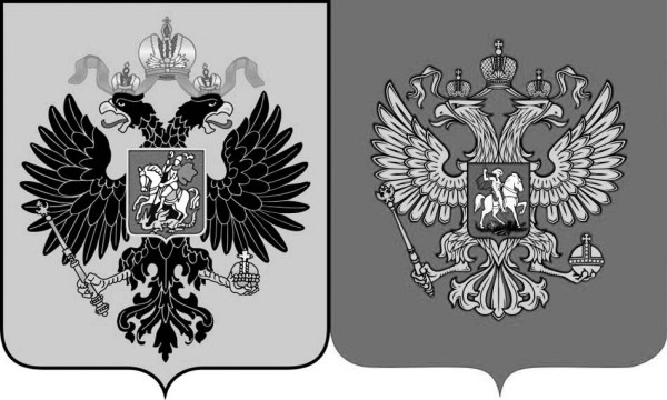 СИЛА И СЛАВА - ЦЕРКОВЬ И КОНТРЪ-РЕВОЛЮЦIЯ