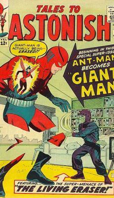 giantman.jpg