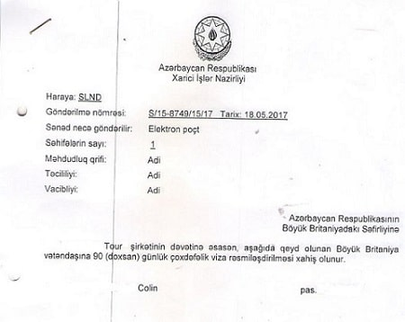 azerbaijan business visa invitation