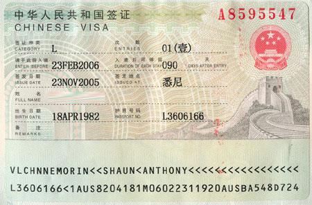 Mẫu visa trung quốc