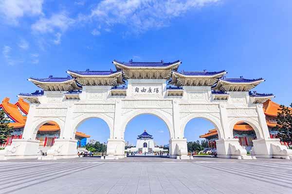 Visa du lịch Đài Loan tự túc