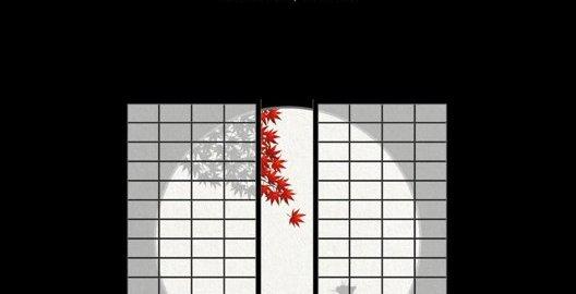 recensie het schandaal shusaku endo