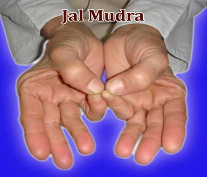JalMudra