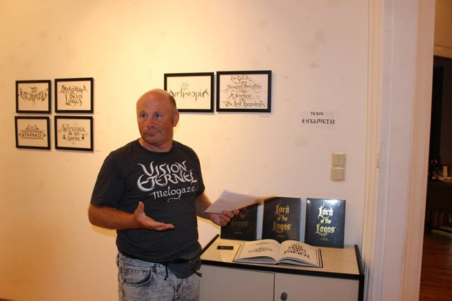 "Christophe Szpajdel wearing his Vision Éternel t-shirt at the ""A Journey Into The Lost Homelands"" exhibition."