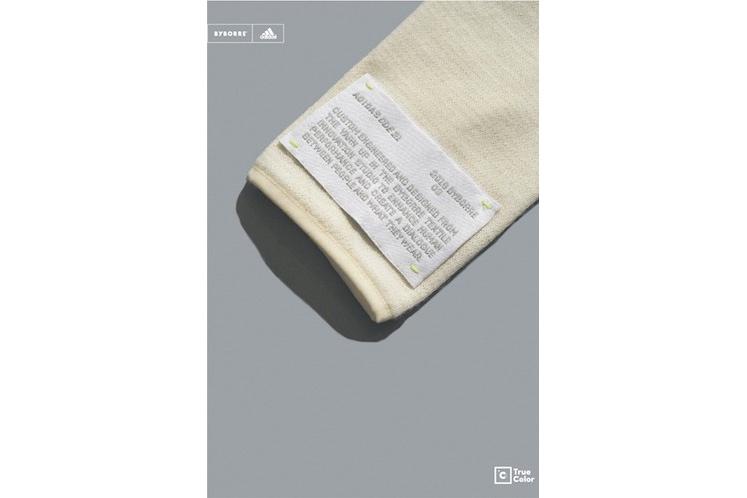 BYBORRE x adidas – True Color 7