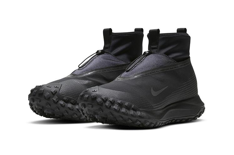 Nike ACG 202010