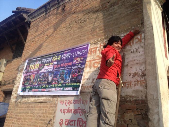 Nepal Bhasha Sankipa prachar 2