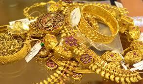 Gold Gahana 1