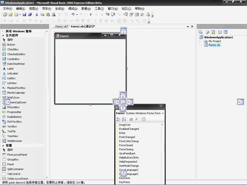 Visual Basic Beta2