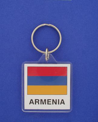 Armenia Keychain-0
