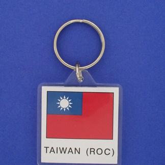 Taiwan Keychain-0