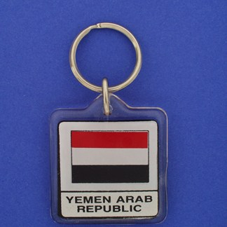 Yemen Keychain-0