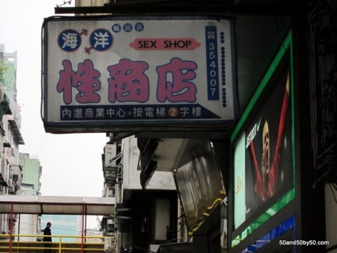 sex shop in Macau