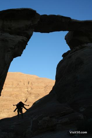 Wadi Rum silhouette photo in Jordan