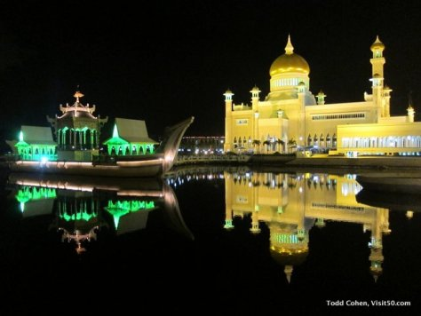 Brunei architecture with reflection at night