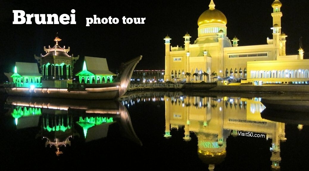 Brunei architecture - photo tour on Visit50