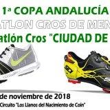 Duatlón Coín, 1ª Copa Andalucía