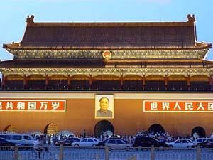 Tiananmen Square, www.visitedplanet.com