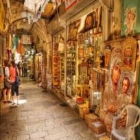 Viajes a Jerusalen