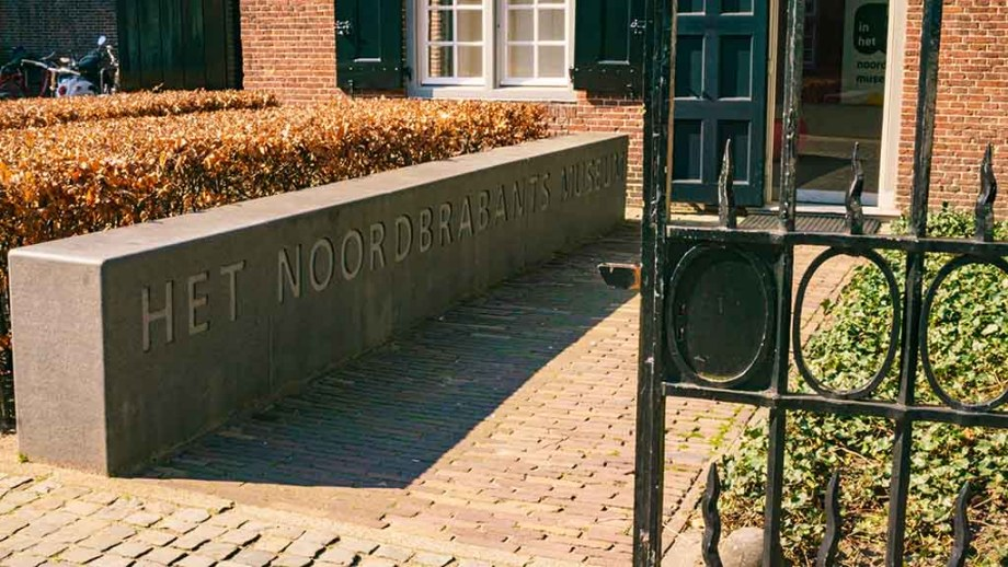 The entry to the Noordbrabants Museum in the town of Den Bosch, 's-Hertogenbosch, The Netherlands