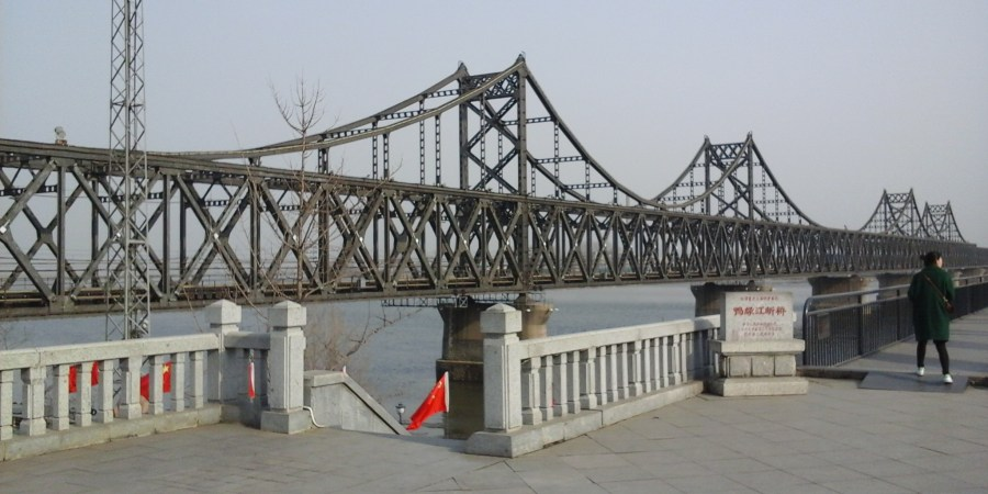 We took a boatride on the Yalu River across the Sino-Korean Border. Here's what we saw.
