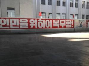 Visiting North Korea sinuiji station