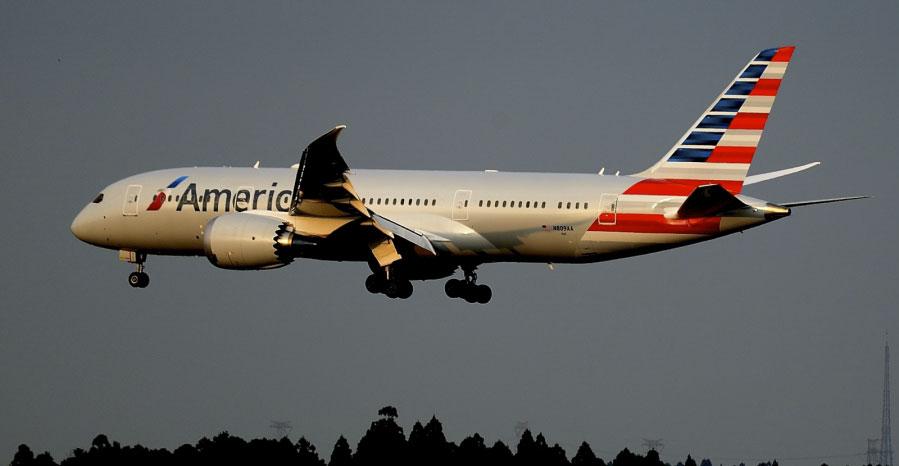 American Airlines raggiunge l'apice del punteggio per il Best Premium Economy Product nel Travelers' Choice Award 2019 di TripAdvisor per le compagnie aeree