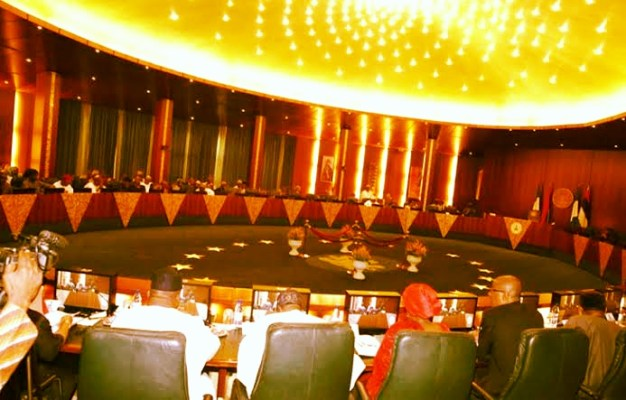 FEC - 20 New Private Tertiary Institution Approved