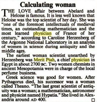 Merit Ptah, The Scientist 1987