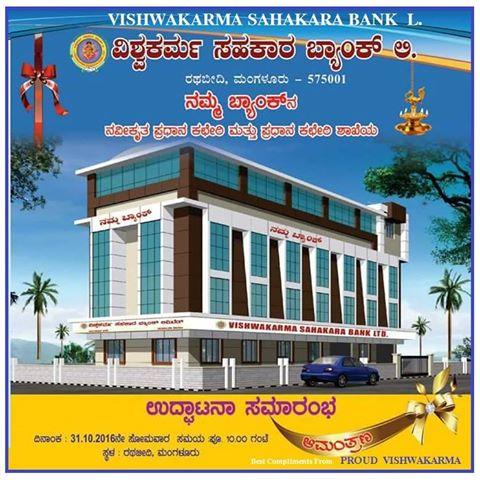 Vishwakarma Sahakara Bank at Mangalore