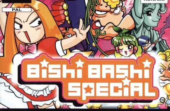 Bishi Bashi Special PS1