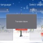 Sola Translate PlayStation Mobile 07