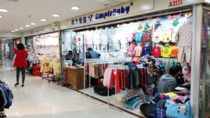 zhong-ba-childrens-garment-plaza-06