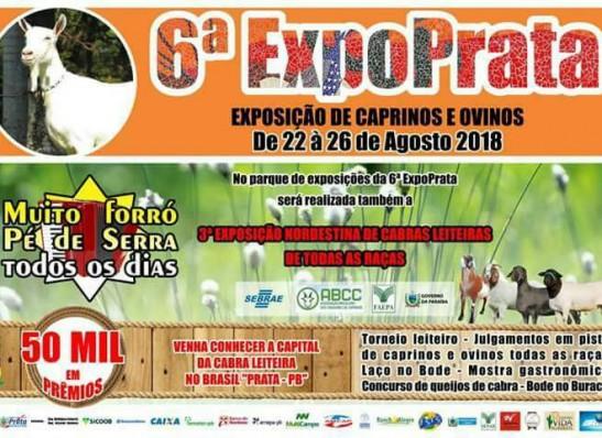 Prefeitura de Prata confirma realização da 6ª EXPOPRATA para agosto