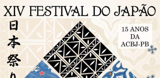 Festival na UFPB promove conexão artística do Japão com a PB