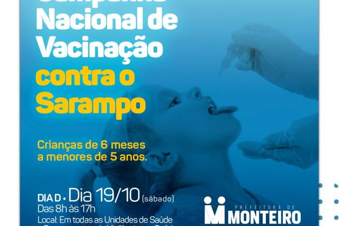 """Saúde de Monteiro convida população para o """"Dia D de Vacinação contra o Sarampo"""""""