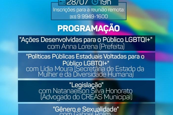 SMDS promove 2ª Roda de diálogos sobre as Políticas Públicas voltadas para o público LGBTQ+