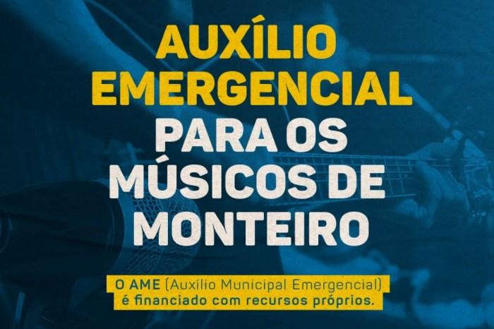 AME MONTEIRO: Prefeita anuncia data de pagamento do auxílio municipal emergencial aos músicos