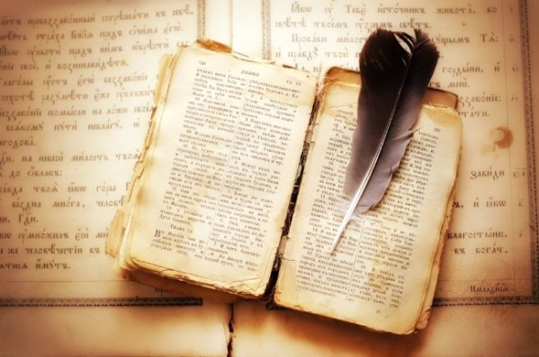 Should we worship books our authors?