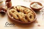 Coricos o Galletas de Maíz Tradicionales Sin Gluten. RECETA + VÍDEO