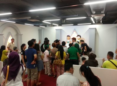 Visitors were invited to attend Nobita's wedding chamber