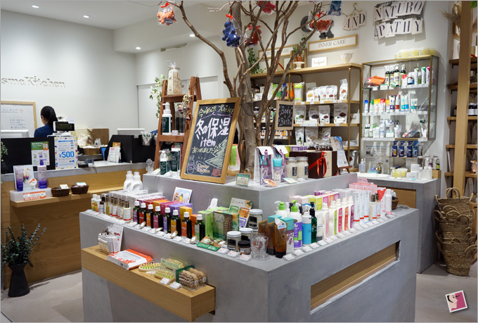Online Beauty Shop Japan Products