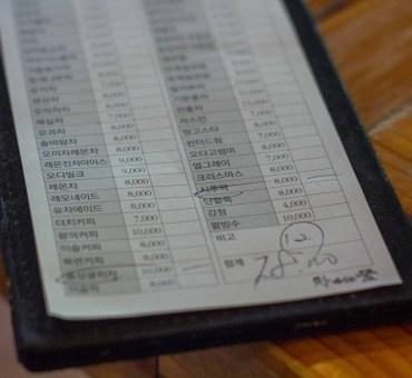 Como fazer um pedido num restaurante coreano?
