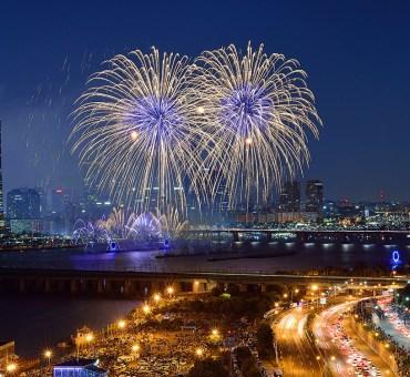 Festival Internacional de Fogos de Artifício de Seul