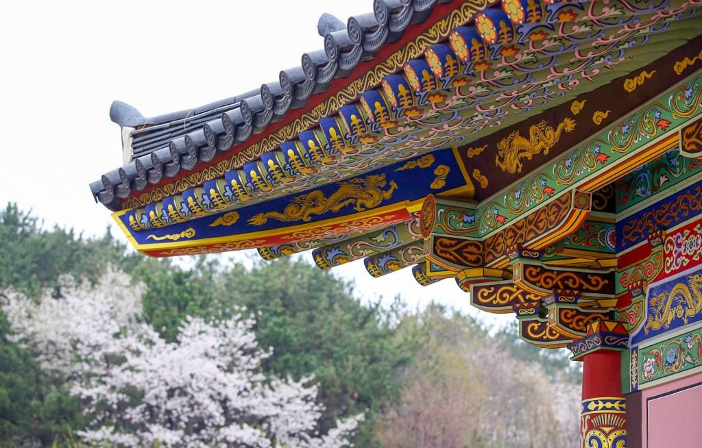 Dancheong no estilo Gaya em Gimhaesi