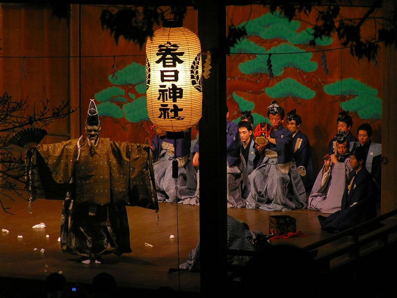noh, cultura japonesa