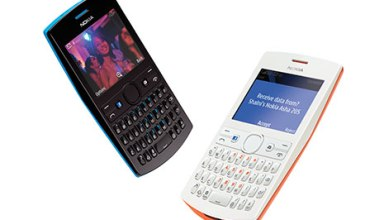 """Nokia Asha 205 Dual Sim Phone"""