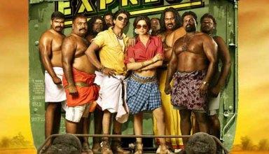 First Look: Chennai Express!